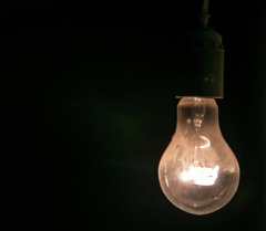 Лампочка. Архив