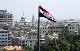 Дамаск. Архив