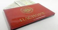 Кыргыз Республикасынын паспорту. Архивдик сүрөт