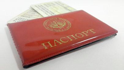 Паспорт гражданина КР. Архивное фото