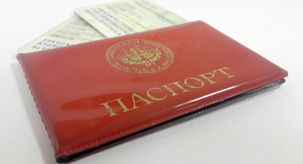 Кыргыз Республикасынын паспорту
