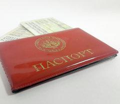 Кыргыз Республикасынын паспорту. Архив