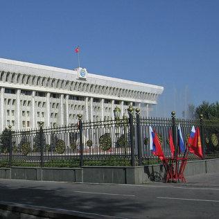 Дом правительства Кыргызской Республики. Архивное фото