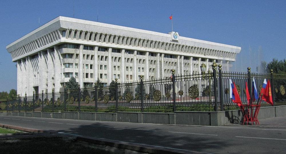 Дом правительства Кыргызской Республики