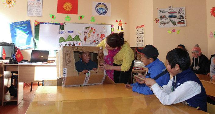 Неделя семьи для родителей детей с ограниченными возможностями здоровья