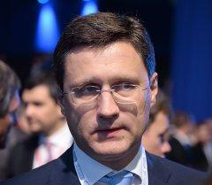 Открытие Международного инвестиционного форума Сочи-2014