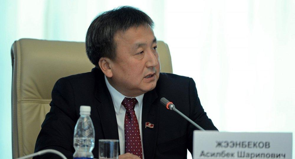 Жогорку Кеңештин төрагасы Асылбек Жээнбеков