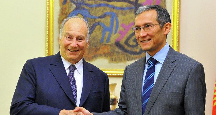Карим Ага Хан IV встретился с Премьер-министром КР Джоомартом Оторбаевым