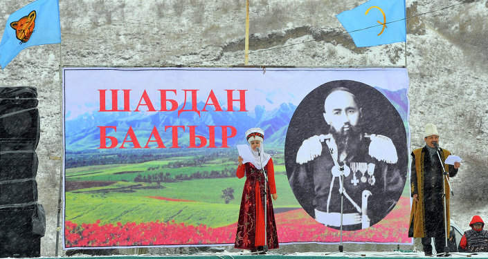 торжественное мероприятие, посвященное 175-летию Шабдан батыру