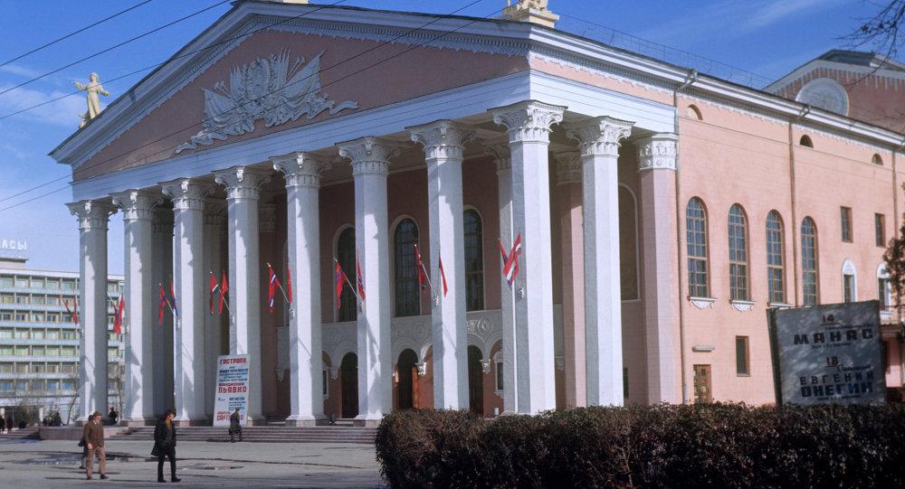 Киргизский академический театр оперы и балета
