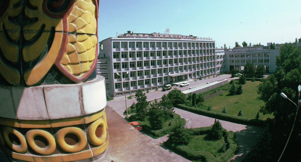 Академия наук, город Фрунзе