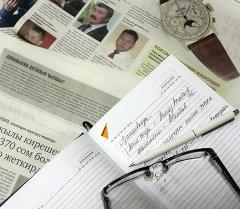 Газета жана калем. Архив