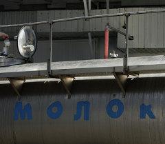 Производство мороженого на заводе Чистая линия