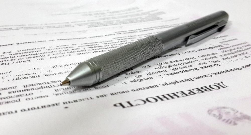 Ручка на бланке доверенности