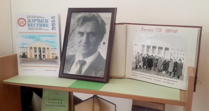 В КНУ прошла научная конференция в честь 90-летия языковеда-русиста