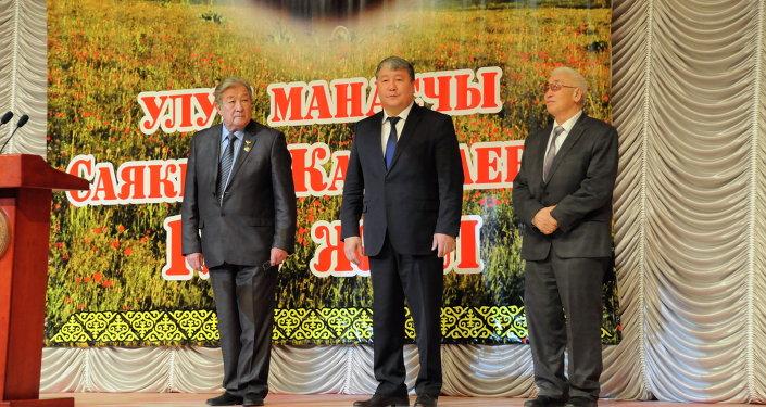 120-летие сказителя-манасчи Саякбая Каралаева