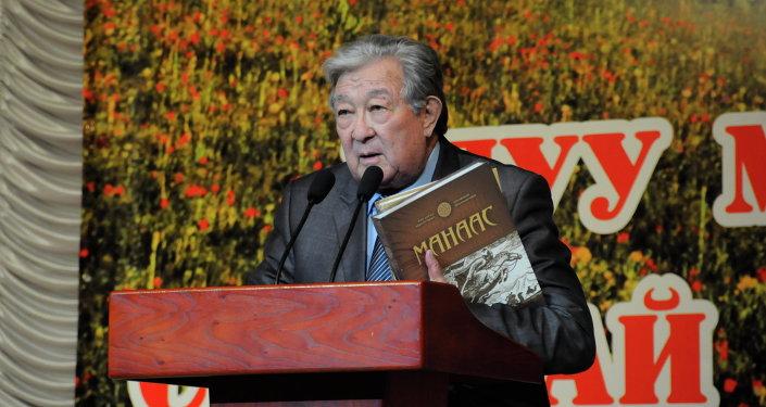 В Бишкеке отметили 120-летие сказителя-манасчи Саякбая Каралаева
