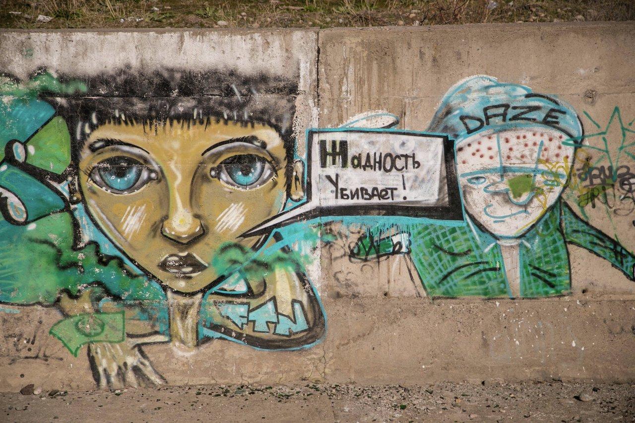Полезные комиксы иногда увидишь на стенах города - и нотаций со скучными наставлениями уже не надо.
