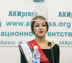 Актриса, модель, Кыргызстан сулуусу-2014 жана Интернет KG сулуусу-2012 наамдарынын жеңүүчүсү Айкөл Аликжанованын архидик сүрөтү