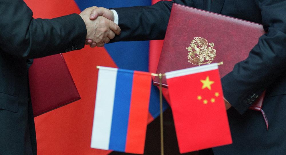 Официальный визит В.Путина в Китайскую Народную Республику