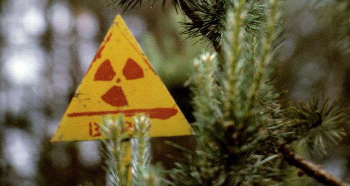 Радиация белгиси. Архив