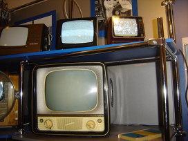 Белгород выставка музей связь телефон телевизор