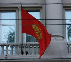 Кыргызстандын Москвадагы элчилиги. Архив