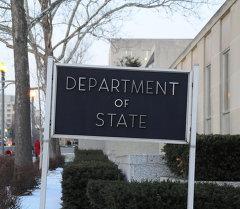 Вывеска здании государственного департамента США