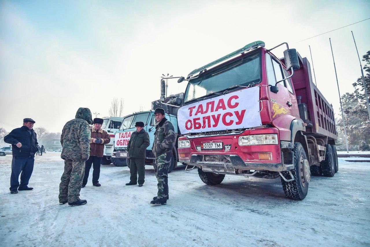 Таласская область отправляет гуманитарную помощь в размере 400 тысяч сомов