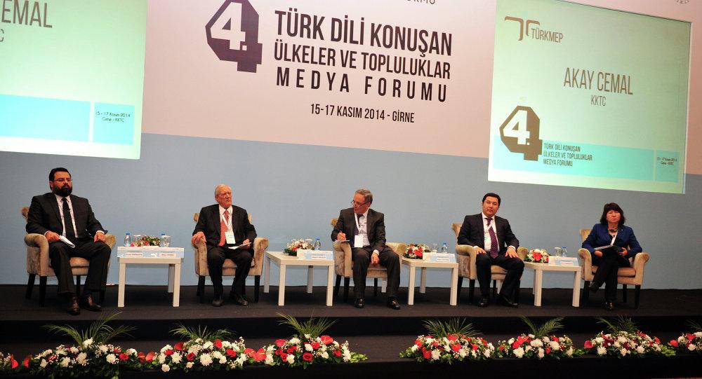 Медиафорум тюркоязычных СМИ