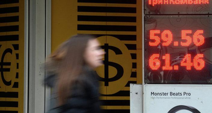 Доллар вырос до 50 рублей, евро до 62 рублей