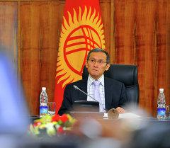 Премьер-министр Кыргызской Республики Джоомарт Оторбаев провел совещание