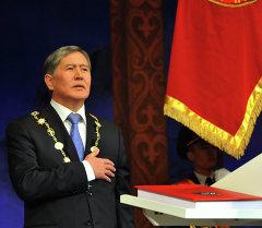 Инаугурация президента Киргизии Алмазбека Атамбаева