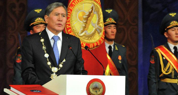 Архивное фото бывшего президента Алмазбека Атамбаева на церемонии инаугурации в Бишкеке.