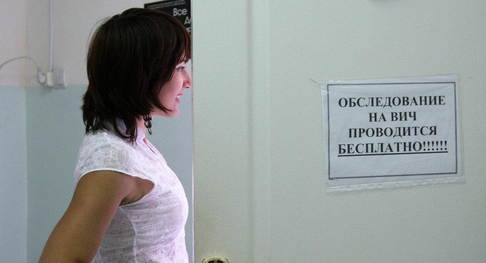 Республиканский центр по профилактике и борьбе со СПИДом в Грозном