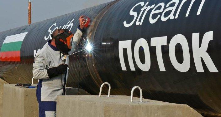 Южный поток (South Stream) — проект транснационального газопровода