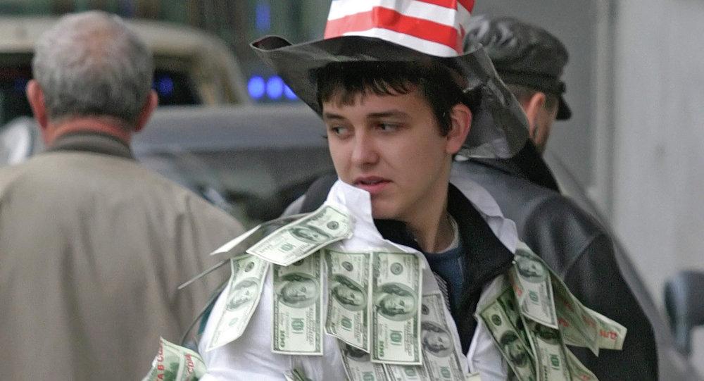 Акция против покупки долларов