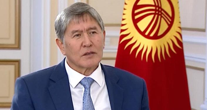 Президент Алмазбек Атамбаев Бажы биримдигине кирүүнүн себептерин айтты