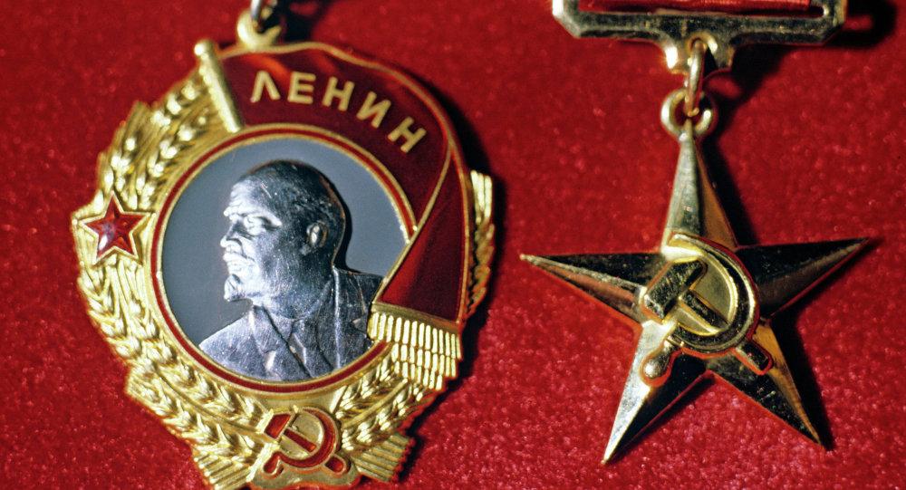 Орден Ленина и золотая медаль Серп и Молот