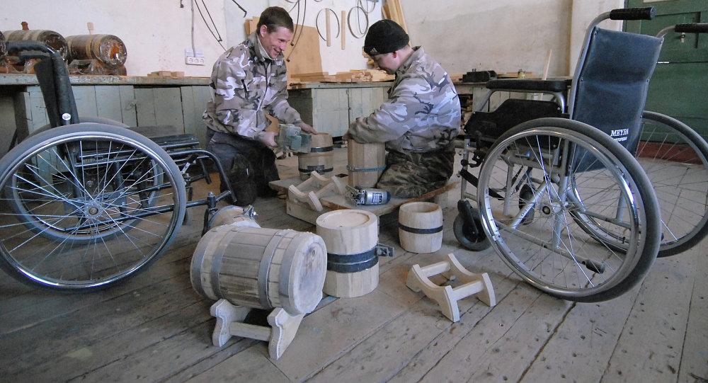 Работа общественного реабилитационного трудового центра для инвалидов