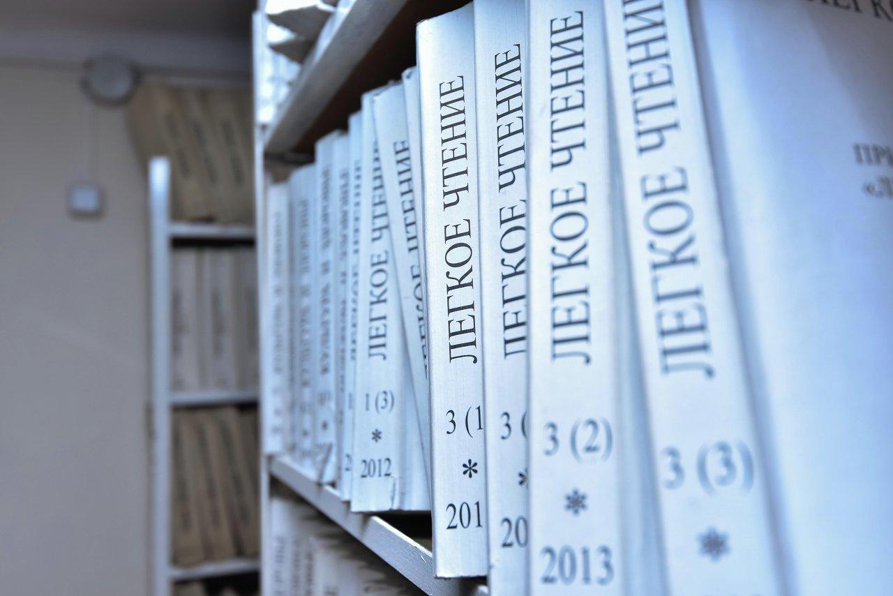 Книги на Брайле - весьма не легкое чтение
