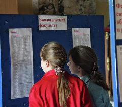 Вывешены списки абитуриентов, рекомендованных к зачислению в УрГУ