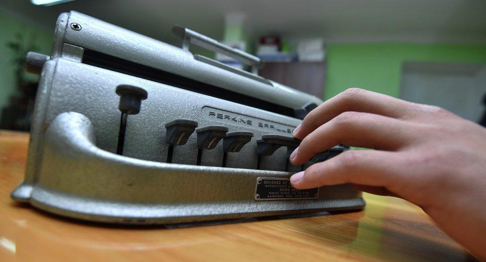 Брайлевская печатная машинка