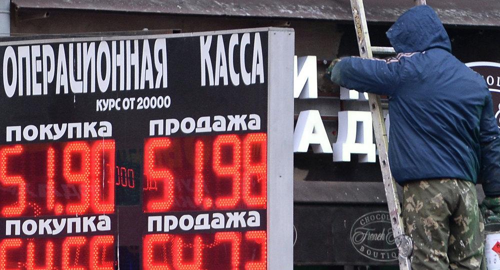 Доллар превысил 52 рубля, евро поднялся выше 64 рублей
