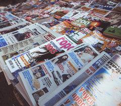 Газетный киоск в Бишкеке