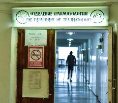 Травматология бөлүмү. Архив