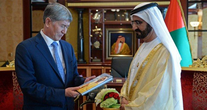 Президент Алмазбек Атамбаев встретился с Вице-президентом и Премьер-министром ОАЭ, Правителем Дубая Мухамед бин Рашид Аль Мактумом