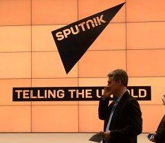 Дүйнөлүк информациялык Спутник брендинин логотиби. Архив