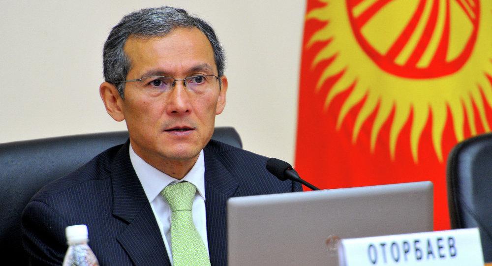 Премьер-министр Кыргызской Республики Джоомарт Оторбаев