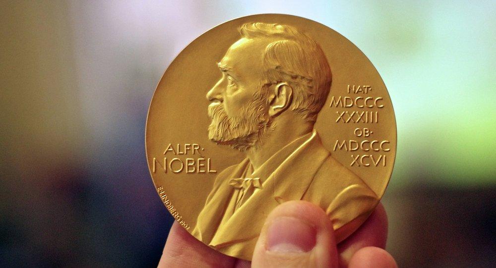 Медаль Нобелевской премии по химии